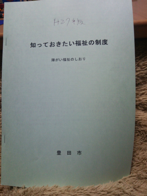 DSC_0437.jpg