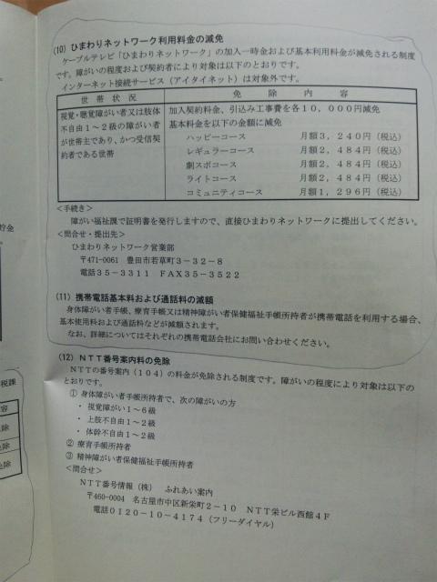DSC_0442.jpg