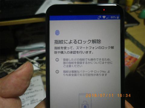 IMGP1827.jpg