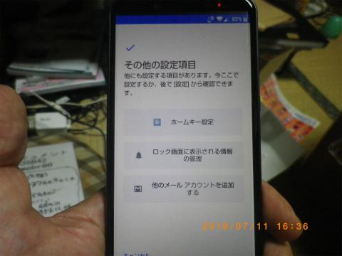IMGP1829.jpg
