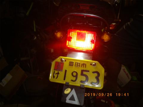 IMGP2283.jpg