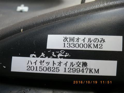 IMGP2994.jpg