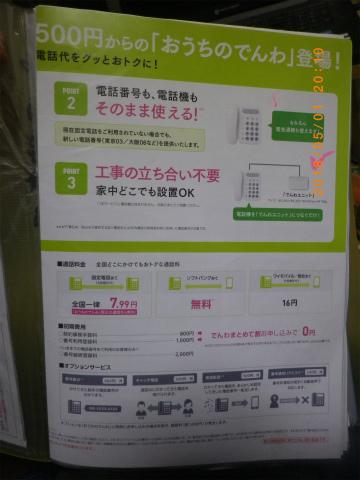 IMGP8426.jpg