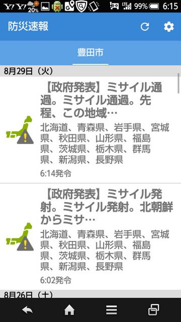 Screenshot_2017-08-29-06-15-13.jpg