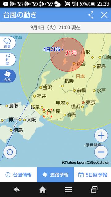 Screenshot_2018-09-04-22-29-45.jpg